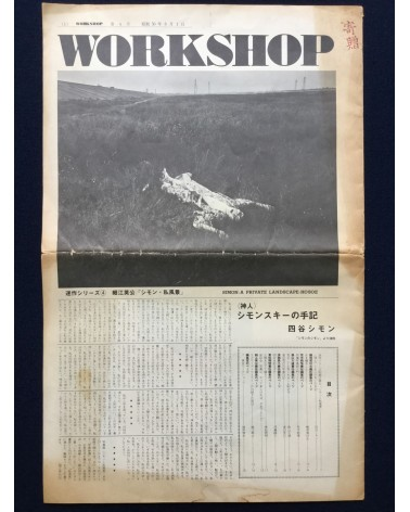 Workshop - Volume 4 - 1974