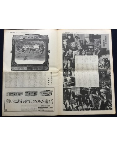Workshop - Volume 4 - 1974