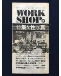 Workshop - Volume 7 - 1976