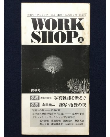 Workshop - Volume 8 - 1976