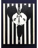 Nobuyoshi Araki - Jeanne - 1991