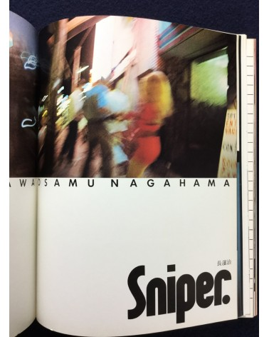 Sandwich Silencer - 1974