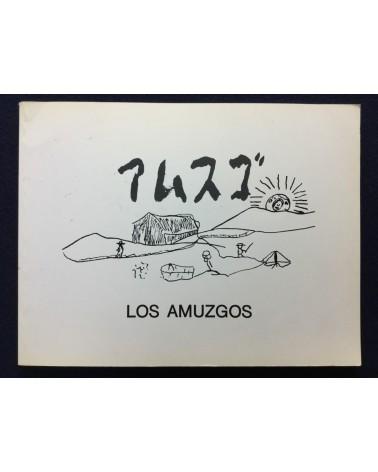 Osamu Nagata - Los Amuzgos - 1988