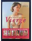 Yoji Ishikawa - Vierge - 1993