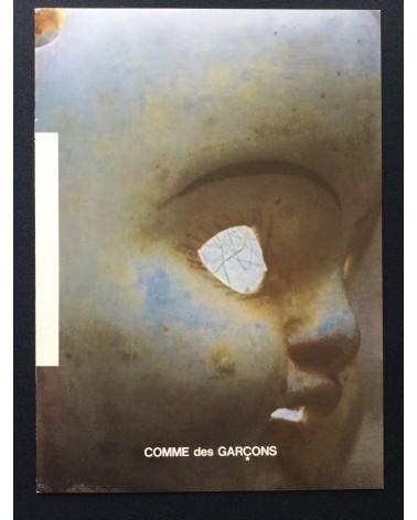 Comme des Garçons - Quay Brothers - 2009