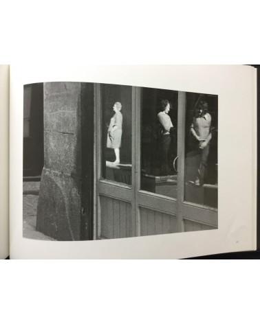 Hiroshi Kanno - 1986