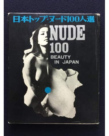Nude - 100 Beauty in Japan - 1975