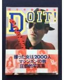 Kyo Sasaki - Do It! - 1984