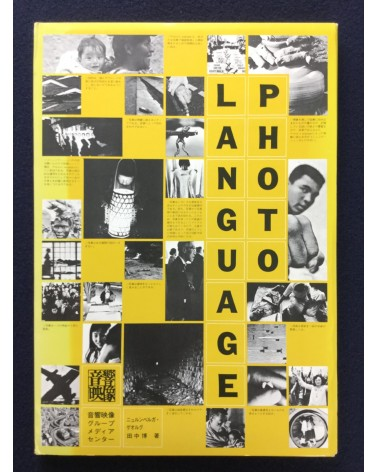 Photo Language - 1979