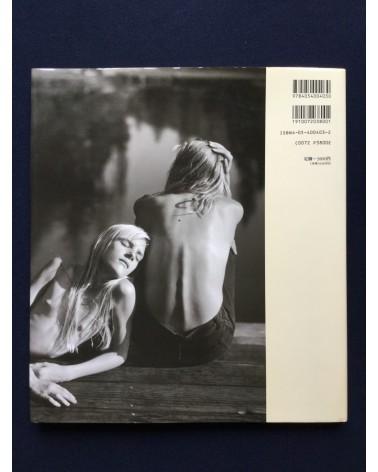 Jock Sturges - Evolution of Grace - 1994