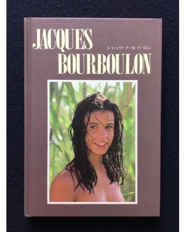Jacques Bourboulon - I - 1994
