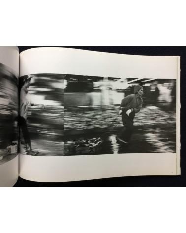 Hironori Omasa - Teya Teya no uta - 1992