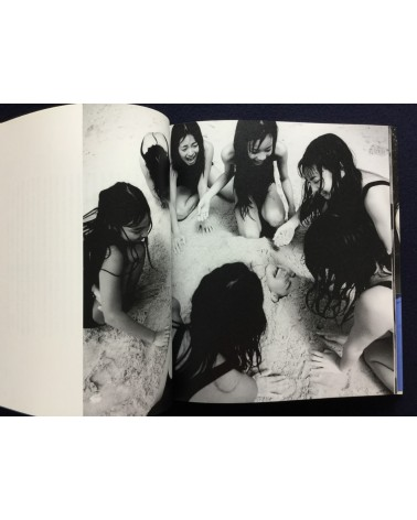 Kishin Shinoyama - Girls of Okinawa - 1997