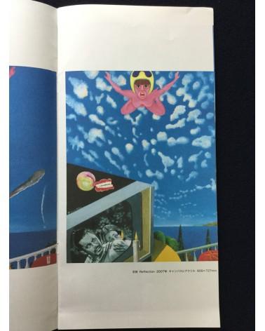 Comme des Garçons - Six, Tadanori Yokoo, Pink Girl - 2010