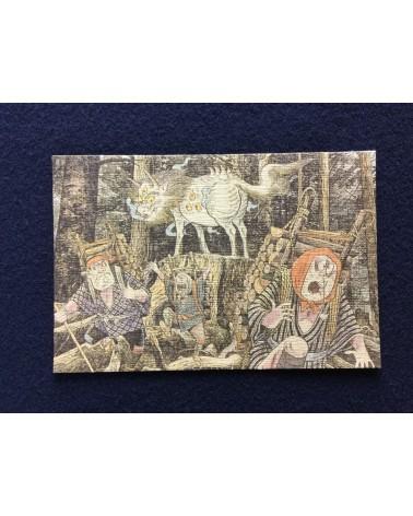 Shigeru Mizuki - Set of 10 chirimen postcards - 2002
