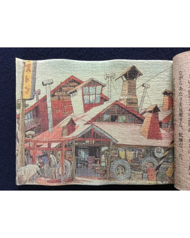 Shigeru Mizuki - Works of Shigeru Mizuki, Chirimen book - 2002