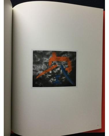 Nobuyoshi Araki - Koshoku Painting - 2008