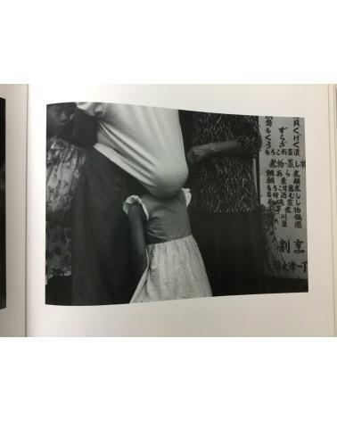 Kimio Aoki - Impressive Landscape - 2009