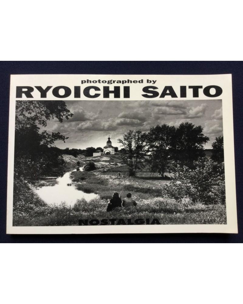 Ryoichi Saito - Nostalgia - 1996