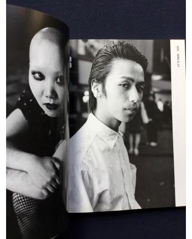 Katsumi Watanabe - Hot Dog Shinjuku 1999-2000 - 2001
