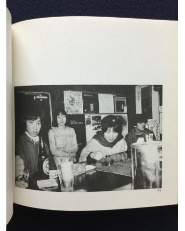 Tadaaki Kimata - Alaska - 1982