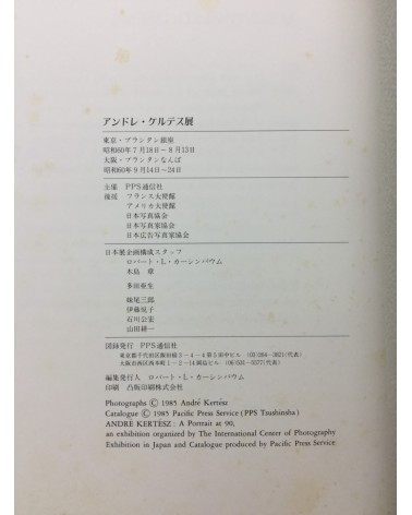 Andre Kertesz - Japanese Exhibition Catalogue - 1985