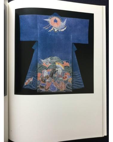 Seishi Nagatsuka - Maiwai, Folk Art of Japan's Kuroshio - 1992