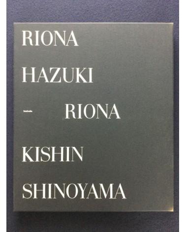 Kishin Shinoyama - Riona Hazuki. Deluxe Limited Edition with Negative - 1998