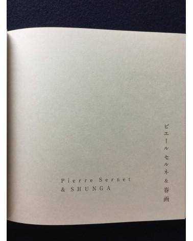 Pierre Sernet - Pierre Sernet & Shunga - 2019