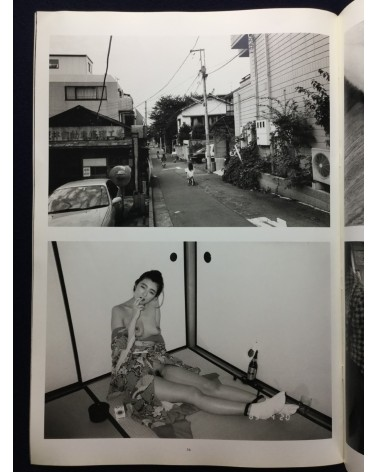 Nobuyoshi Araki - Promotional Booklet - 2002