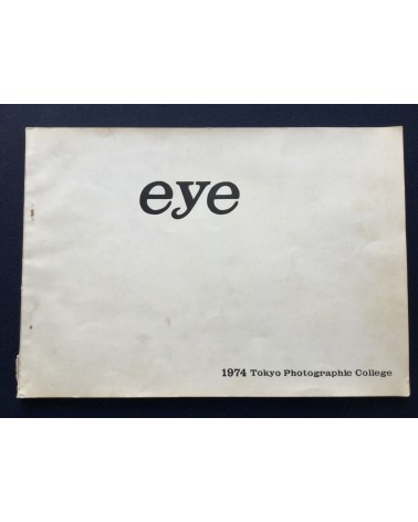 Tokyo Photographic College - Eye - 1974