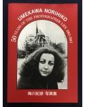 Norihiko Umekawa - 50 Years of the photographer life 1963-2015 - 2017