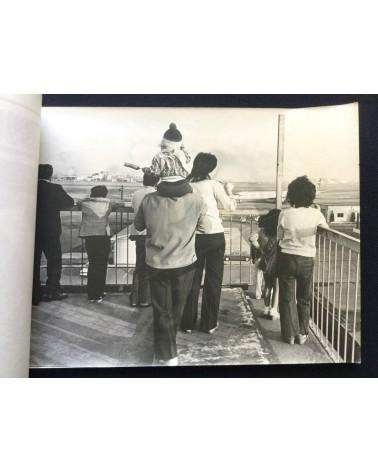 Tokyo Photographic College - Eye - 1974
