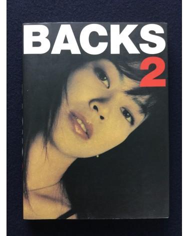 Hiroshi Maruyama - Backs 2 - 1999