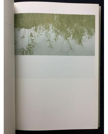 Nao Tsuda - Kogi - 2007