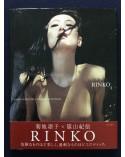 Kishin Shinoyama - Rinko Kikuchi - 2007