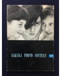Sakura Photo Contest - Volume 2 - 1959