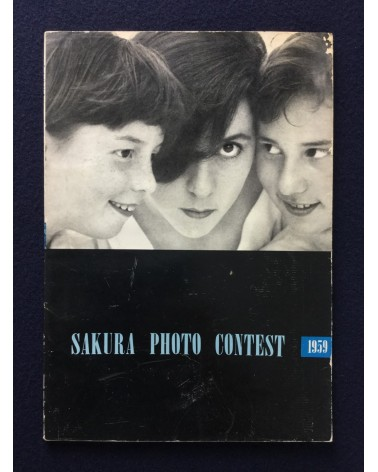 Sakura Photo Contest - Volume 2 - 1959