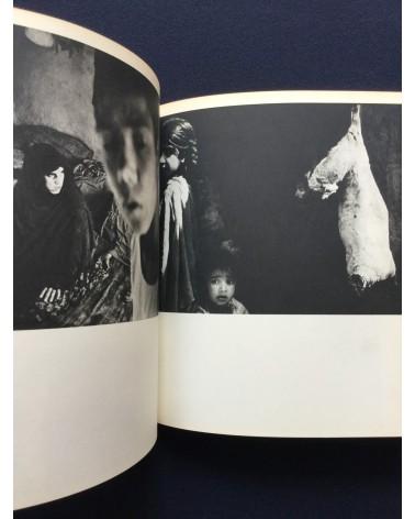 Shomei Tomatsu - Salaam Aleikoum - 1968
