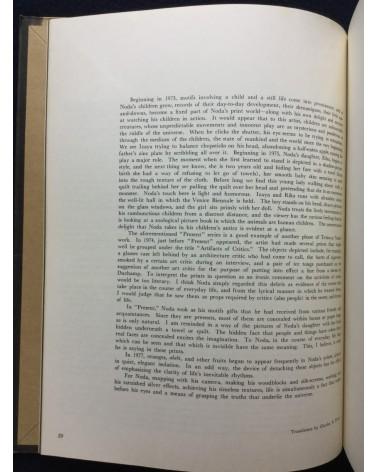 Tetsuya Noda - The Works I, 1964-1978 - 1978
