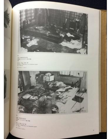 Tetsuya Noda - The Works II, 1978-1992 - 1992