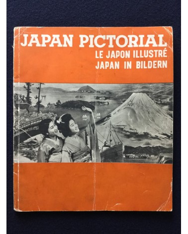 Japan Pictorial, Le Japon Illustre, Japan in Bildern - 1937