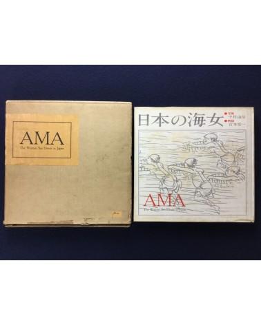 Yoshinobu Nakamura - Ama...