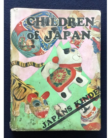 Kimpei Sheba - Children of Japan, Japans Kinder - 1936