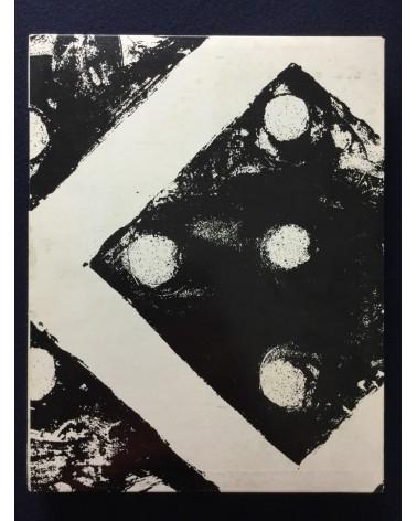 Kiyoshi Takai - Japanese Warehouse - 1973