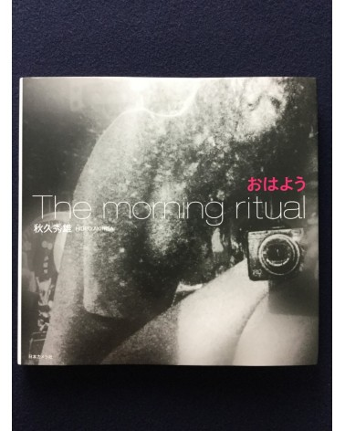 Hideo Akihisa - The morning ritual - 2019