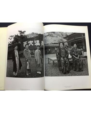 Taishi Hirokawa - Sonomama - 1987