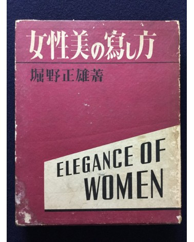 Masao Horino - Elegance of Women - 1938