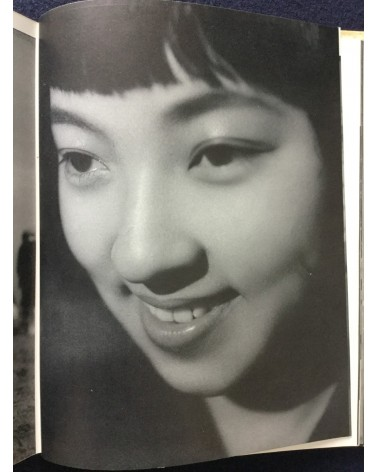 Katsuji Fukuda - How to photograph women 2 - 1939