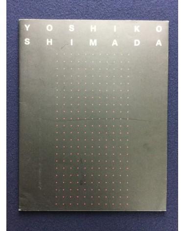 Yoshiko Shimada - Exhibition Catalog - 1996